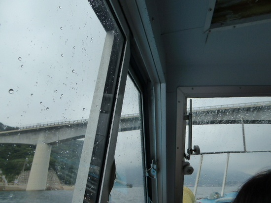 ⑧西ノ島大橋.JPG