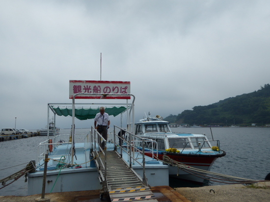⑲浦郷港に下船.JPG