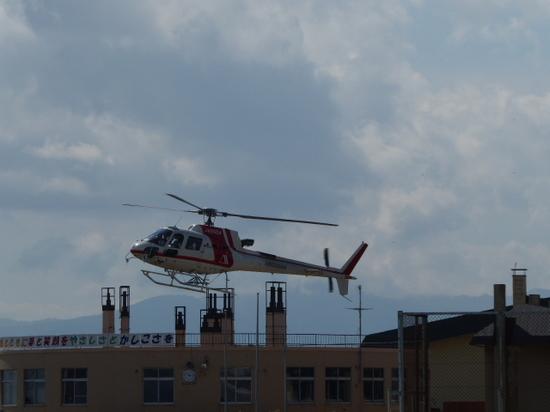ヘリコプター遊覧飛行③.JPG