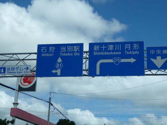 往路③.JPG