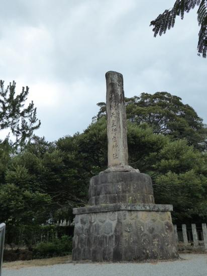 後醍醐天皇の行在所跡を記す石碑が建てられている。.JPG