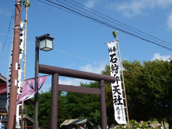 石狩弁天社.JPG