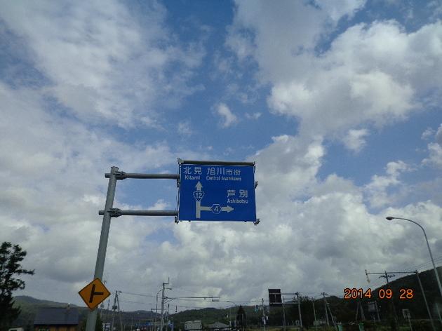 道路標識 8.JPG
