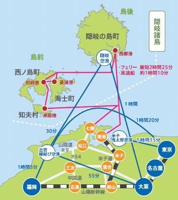 隠岐へのアクセス地図.jpg