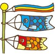 鯉のぼり - コピー.jpg