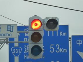 2-3  縦型信号機 ②.JPG