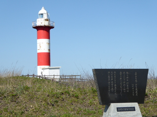 P1160039.JPG